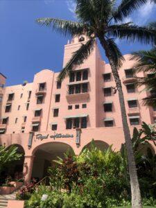 アゴダで予約したハワイのホテル
