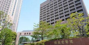 三浦龍司 高校